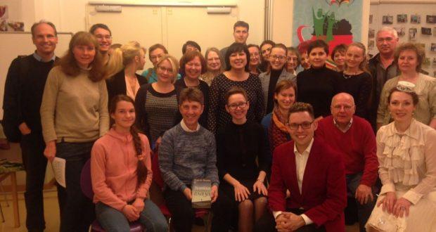 Во Франкфурте-на -Майне прошла встреча с Гузель Яхиной