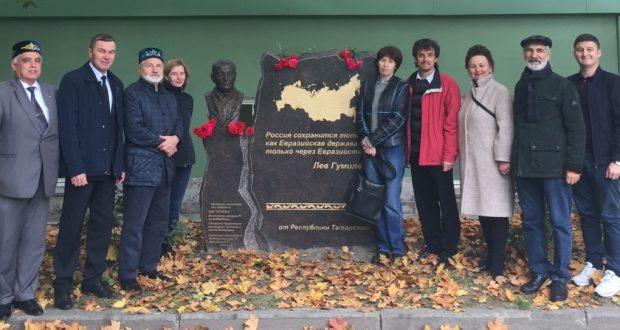 В Санкт-Петербурге отмечают 105 лет со дня рождения Л. Н. Гумилева