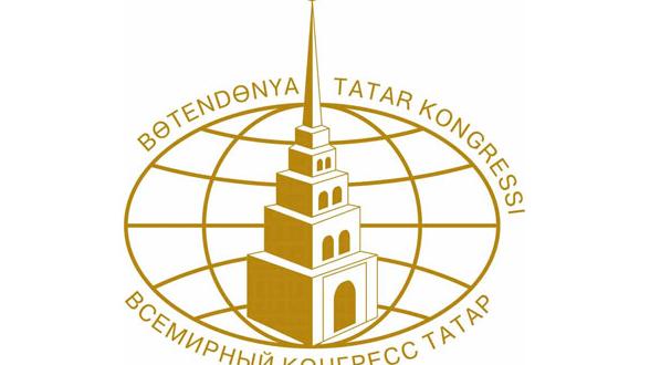 Америка татар ассоциациясенә — 90 ел