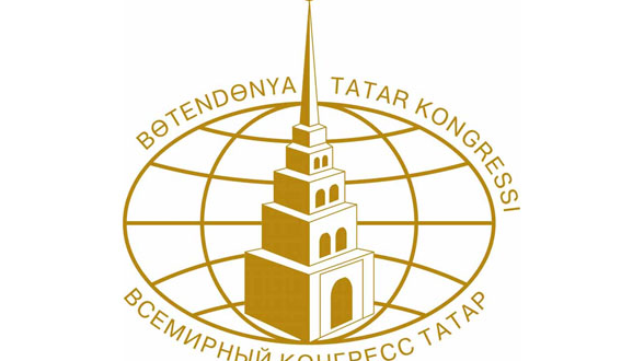 Address by the World Congress of Tatars to the Tatar people in connection with the forthcoming elections of the President of the Russian Federation