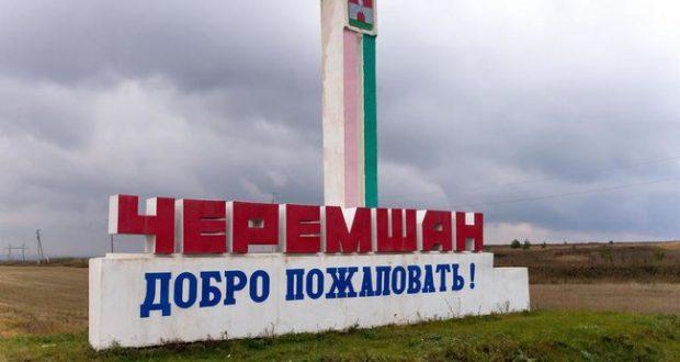 К 100-летию Татарской АССР