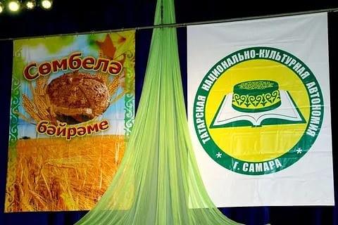 В Самаре отметят праздник «Сомбелэ»