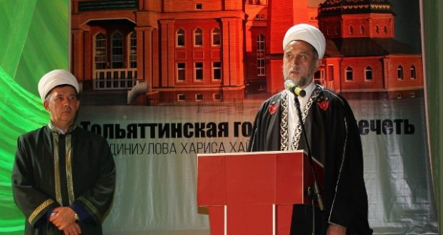 С юбилеем Тольяттинской Соборной мечети мусульман поздравили представители разных конфессий