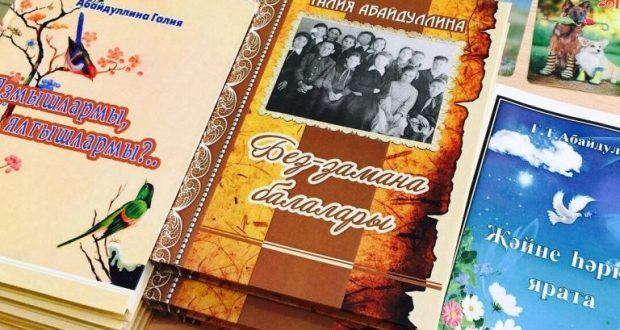 Презентация книги —  «Без замана балалары»