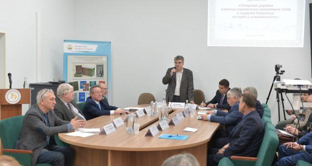 Круглый стол по проблемам истории татарских деревень