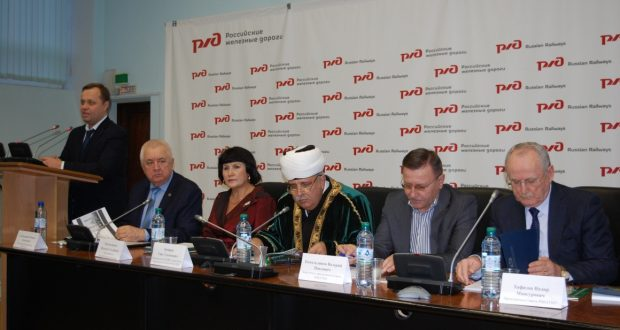 В Нижнем Новгороде прошли выборы руководителей РНКАТ