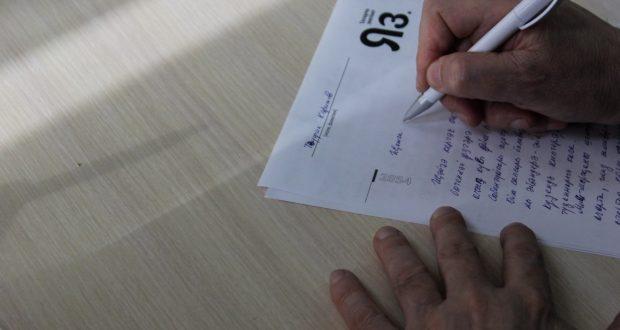 Казахстанцы написали тотальный диктант на татарском языке