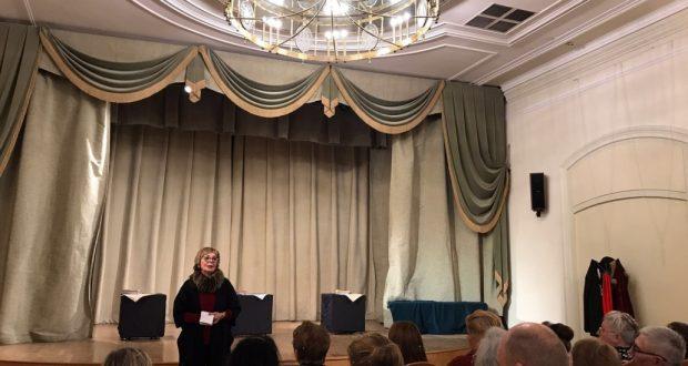 В Санкт-Петербурге проходят «Горьковские чтения» на тему «Петербург и Казань в жизни Горького»