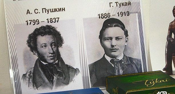 "In Yuzhno-Sakhalinsk for the first time a poetic evening ""Pushkin and Tukai""  held"