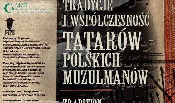 Астанада Польша татарларына багышланган күргәзмә ачылды