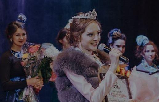 Кастинг участниц республиканского этапа конкурса «Татар кызы» пройдет в Ижевске