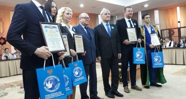 Молодежная конференция российских соотечественников  Узбекистана состоялась в Ташкенте