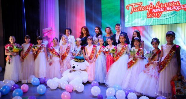 В Челябинске прошел финал конкурса для юных татарочек «Маленькие жемчужины»