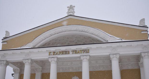 Кариев театры гыйнвар аенда «үз йортында» эшли башлаячак