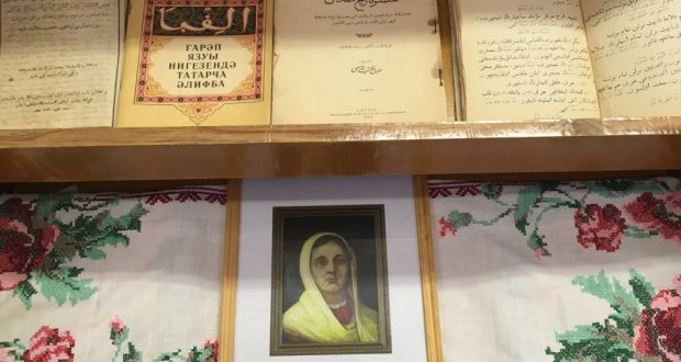 Әстерханда Газизә Сәмитованы искә алалар