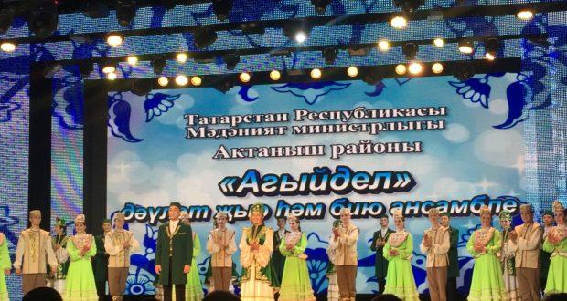 «Агыйдель»дәүләт җыр һәм бию ансамбле Казанда хисап тотты
