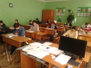 Школьная олимпиада по татарскому языку и татарской литературе