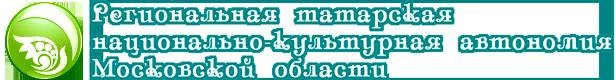 Ушел из жизни Ринат хазрат Сайфутдинов