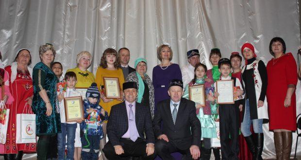 Финал областного конкурса «Күркәм гаилә»