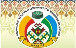 Турнир по волейболу на призы НКАТ Чувашской Республики.