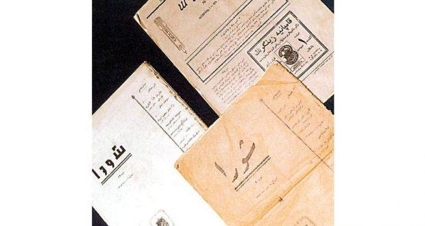 110 ел элек иҗтимагый һәм әдәби «Шура» журналы чыга башлый