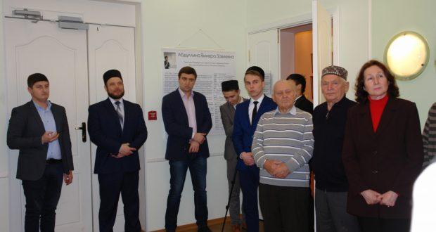 В Петербурге открылась выставка Винеры Абдуллиной