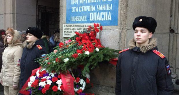 Мероприятия, посвященные Дню снятия блокады Ленинграда