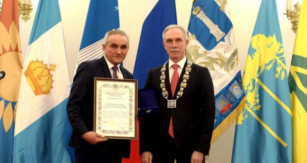Ульяновская автономия награждена медалью Дружбы народов
