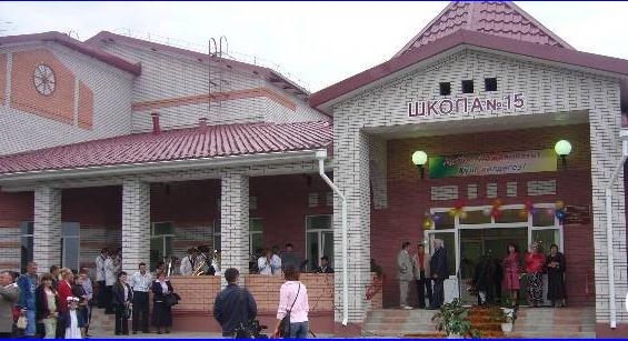 Тубыл шәһәре 15нче мәктәбенең 100 еллык юбилеена таба