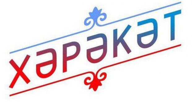"""Harakyat"" invites"