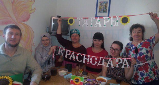 Татары Краснодара провели мастер-класс «Зур бәлеш»