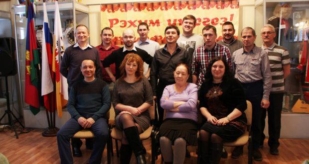 Встреча татар Ростова и Краснодара