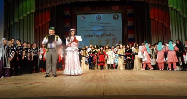 "The international festival ""Bridges of Friendship"" was held at the highest level"