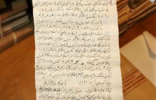 Самым древним документом Мордовии признан татарский свиток XVI века