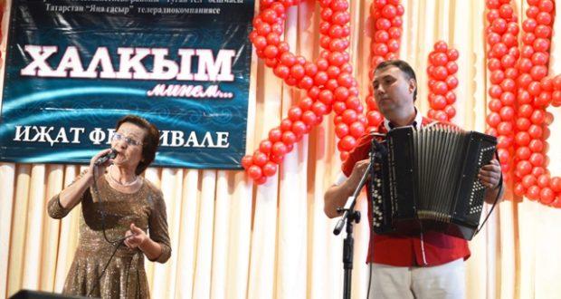 Расих Латыйпов идеясе белән оешкан «Халкым минем» иҗат фестивале унынчы тапкыр узды