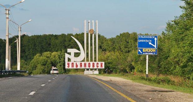 Ульяновскида татар иҗтимагый оешмалары җитәкчеләре җыелачак