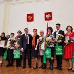 Татары Уральского округа собрались в Челябинске