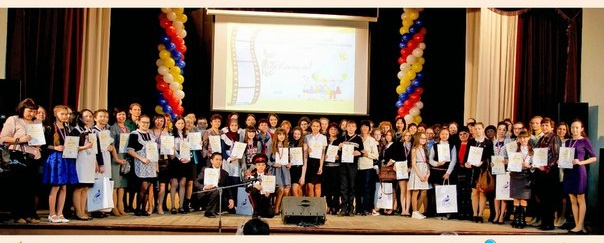"All-Russia contest of young Tatar writers ""Ilham"" has been   launched"
