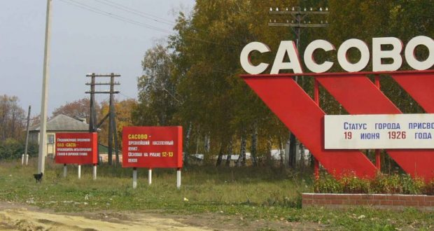Сасово(Цна) татарларының рухи мирасы