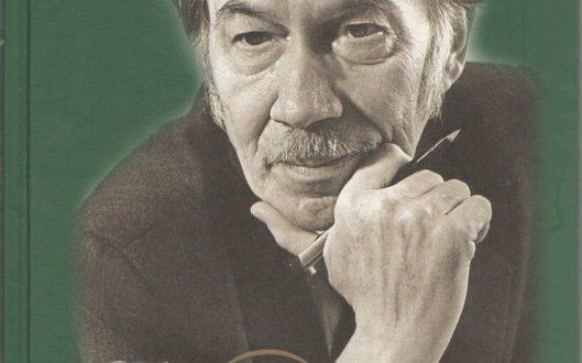 В Уфе к 90-летию Ангама Атнабаева издана книга
