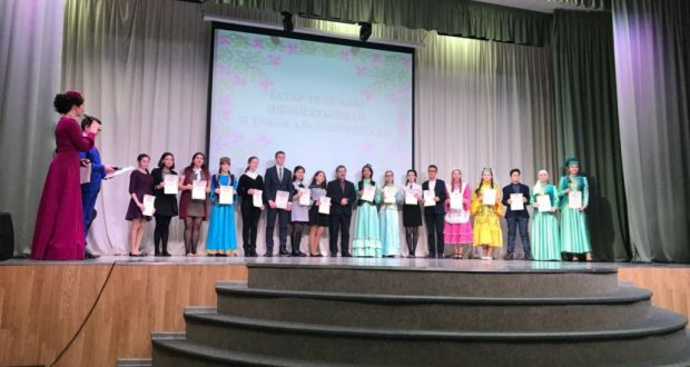 Казанда татар теле һәм әдәбияты буенча төбәкара олимпиада узды