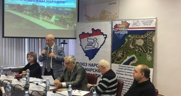 В Сызрани состоялась встреча с лидерами национально-культурных объединений