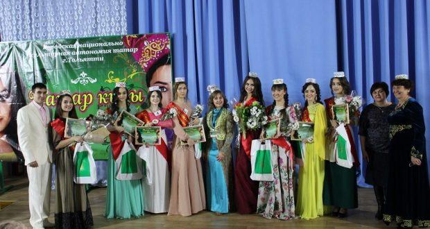 В Тольятти выбрали самую красивую татарочку