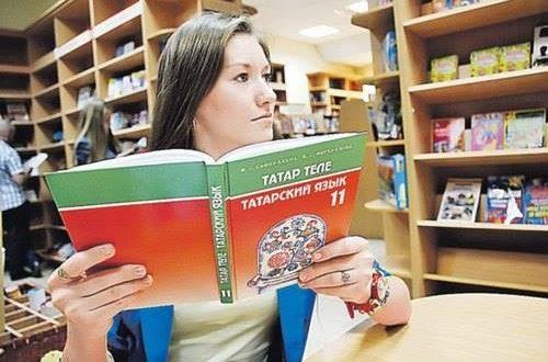 В Свердловской области пройдёт Конкурс библиотекарей по продвижению татарской культуры