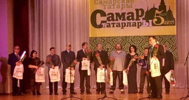 «Самар татарлары» журналы бәйрәм итте