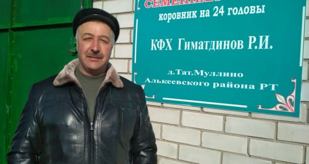 Эшмәкәрләр Рамил Гыйматдиновның гаилә фермасы белән танышты