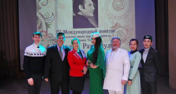 IV международный конкурс вокалистов имени Заслуженного деятеля искусств Республики Татарстан Габдуллы Рахимкулова