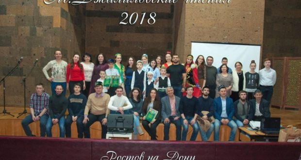 """Yaktashlar"" held a festive event of the performers of the poetic word ""Jalilov's  Readings"""