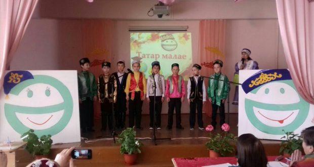Школьный конкурс «Татар малае»