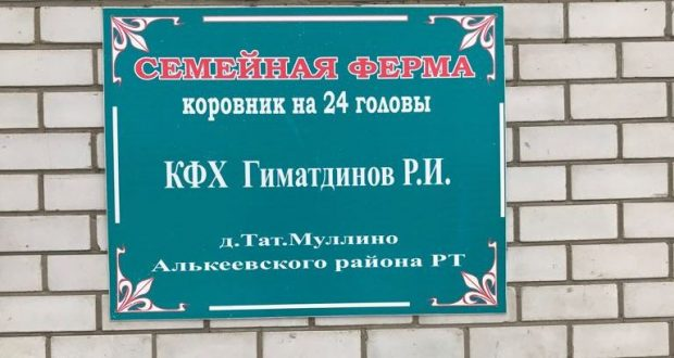 Delegates of the forum will visit Alkeevsky district